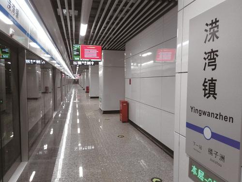 湖南长沙地铁2号线溁湾镇站