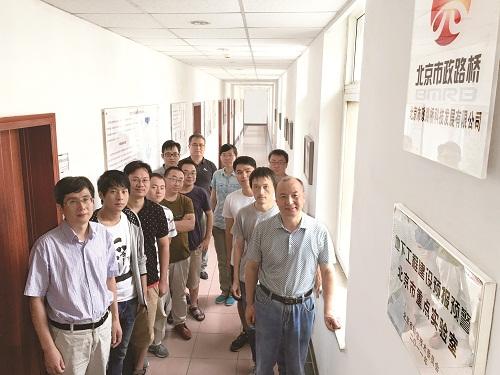 北京市重点实验室项目团队