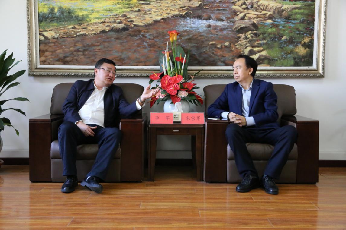 【聚焦外埠】集团公司党委书记、董事长李军到青岛即墨考察调研