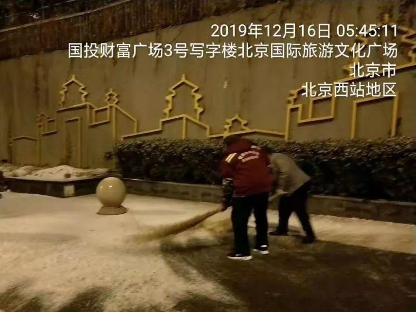 以雪为令!扫雪铲冰,恒兴集团齐上阵