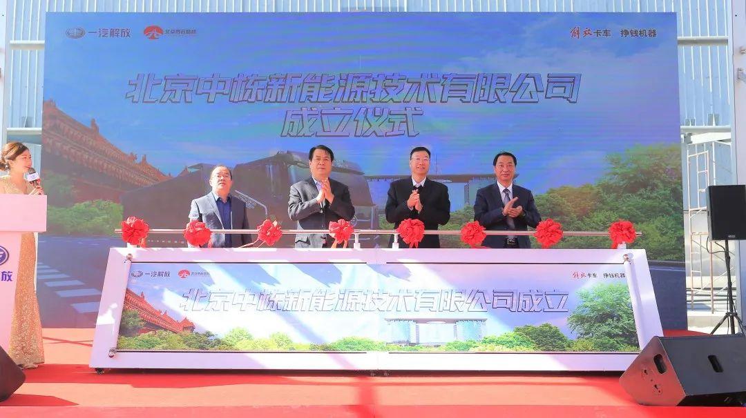 市政路桥集团成立全国首家沥青料新能源运输公司