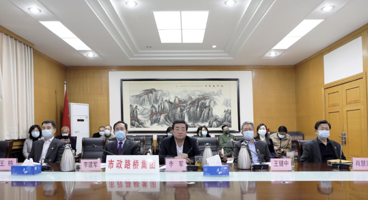 北京市政(zheng)路橋(qiao)集團2021年(nian)度黨委工作(zuo)會勝利召開!