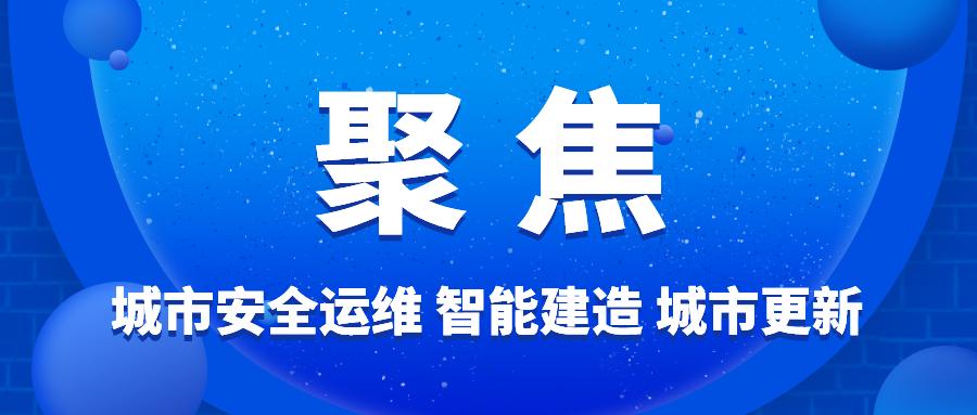 科技发展公司获北京市科技进步奖 多项科技创新达到国际先进水平